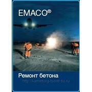 Сухая строительная смесь EMACO® FAST FLUID/ЭМАКО ФАСТ ФЛЮИД фото
