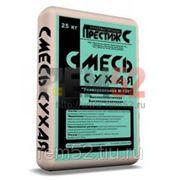 Сухая универсальная смесь М-150 Престиж (25кг) фото