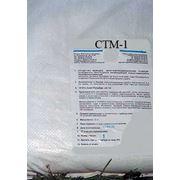 Средство моющее техническое СТМ-1 фото