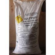 Натрий азотнокислый (селитра натриевая) фото