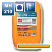фото предложения ID 2077018