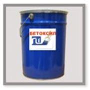 Грунт для бетонных полов БЕТОКСИЛ фото