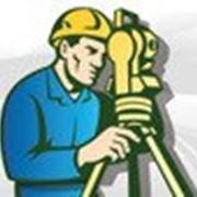 Технічна документація з присвоєння кадастрового номера фото