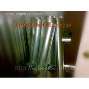 Лоток / желоб водосточный с отводом фото