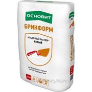 Кладочный раствор белый ОСНОВИТ БЛОКФОРМ Т-111 25 кг фото