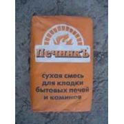 Печник/сухая смесь для кладки печей/18кг/ фото