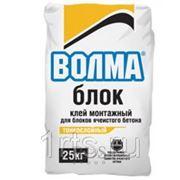 Клей для ячеистого бетона 'Волма-Блок', 25 кг 186 руб фото