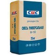 Песко-цементная смесь CЦC М-150 , 25кг фото