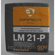 Теплоизоляционный кладочный раствор BRAER LM 21 фото