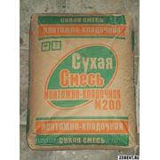Сухая смесь м200 монтажно-кладочная фото