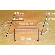 Обвод для труб (косточка гибрид) прозрачный d 28,34 мм толщина 2 мм фото