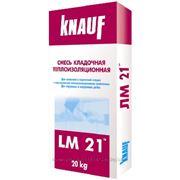 Кнауф Кнауф ЛМ 21 смесь кладочная теплоизоляционная (20 кг) фото