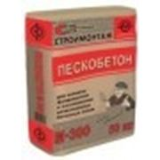 """Смесь """"МАСТЕР ГАРЦ Пескобетон М-300"""" - 50 кг фото"""