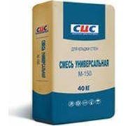 Песко-цементная смесь CЦC М-150 , 40кг фото