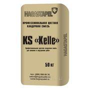 """Кладочная смесь KELLE KS-730 цвет """"Кремово-бежевый"""" Для кирпича с водопоглощением от 5% до 12% фото"""