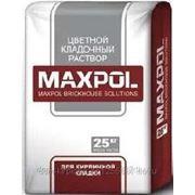 Цветной кладочный раствор MAXPOL. фото