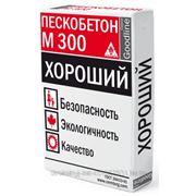 """Пескобетон М-300 """"ХОРОШИЙ"""" GoodLine фото"""
