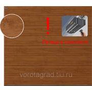Автоматические гаражные секционные ворота Hormann (2500х2250) Decograin Golden Oak (Хёрманн или Хёрман)