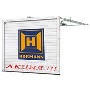 Цены на ворота для гаража HORMANN (ХЁРМАН) от фото