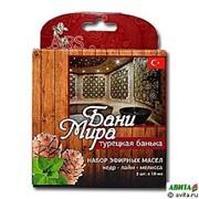 Набор Бани Мира Турецкая банька фото