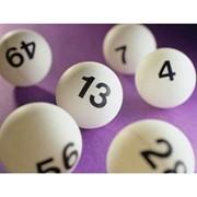 Регистрация лотерей