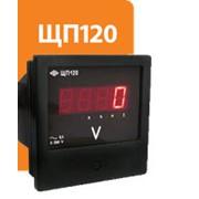 Вольтметры переменного тока