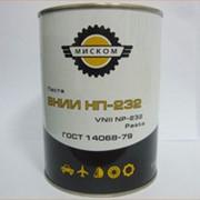 Смазка ВНИИНП-232 фото