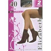 Женские носки Elizabeth, от производителя, Элизабет фото