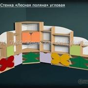"""Стенка угловая """"Лесная поляна"""" 15025 фото"""