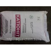Катионит КУ 2-8 смола ионообменная