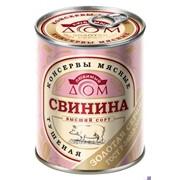 Свинина тушеная Любимый Дом Золотая серия, ГОСТ, высший сорт фото