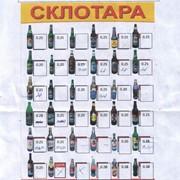 Бутылки стеклянные, стеклотара, пивная тара фото