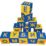 Мягкие кубики Буквы, арт. 89 фото