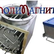 Железоотделители и сепараторы на постоянных магнит фото