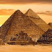 Туры в Египет из Могилева фото