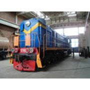 Запчасти для подвижного состава железных дорог; фото