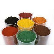Железноокисные пигменты (цвета в ассортименте)