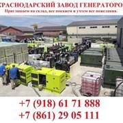 Дизельные генераторы  от 1 до 5000 кВт фото