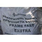 Добавка пластификатор-ускоритель FREM FAST EXTRA