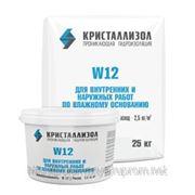 Кристаллизол W12 как добавка на стадии бетонирования