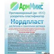 Противоморозная добавка АрмМикс Нордпласт  фото