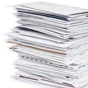 Консультации по налогообложению (помощь в выборе системы налогообложения) фото