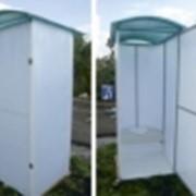 Туалетная кабина «Овальный кабинет» фото