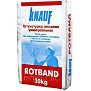Штукатурка гипсовая Ротбанд 30 кг (Кубань) фото