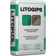 Штукатурка гипсовая Литокол LITOGIPS 30кг от 5 до 50 мм