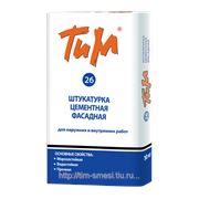 Штукатурка цементная фасадная «ТИМ 26» фото