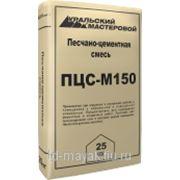 """Песчанно-цементная смесь ПЦС-М 150 """"УМ"""" фото"""