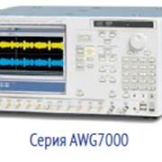 Генератор сигналов AWG7000 Tektronix фото