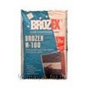 Brozex М100 Цементно-известковая штукатурная смесь. фото
