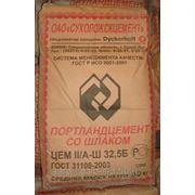 Цемент II/B-Ш 32,5 Н (ШПЦ-400) Сухой Лог фото